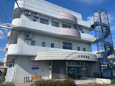 三芳野病院の写真1