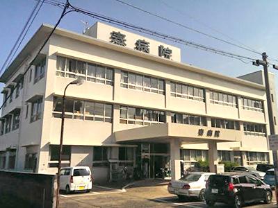 秦病院の写真1
