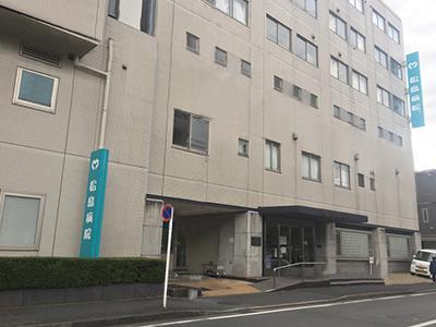 松島病院 大腸肛門病センターの写真1